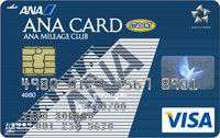 ana_visa_student_card