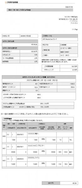 daikin_sample