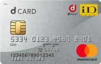 dcmx_card
