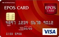 epos_card