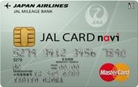 jal_navi_master_student_card
