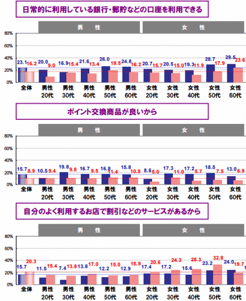 jcb_data_1