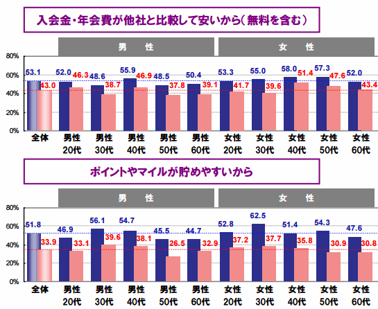 jcb_data_2