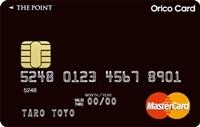 orico_the_point_card