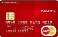 pone_wiz_card