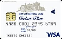 smcc_visa_debutplus_card