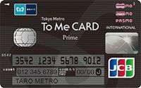 tome_prime_card